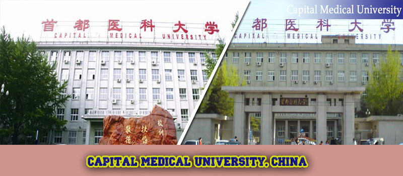 Capital Medical University - Overseas Medical Study